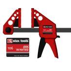staxtools 106 オーティス ワンハンド クランプ(Otis One Hand Clamp) モデル:150mm(旧カラー赤)