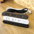 【stax tools】 家具製作用 埋め込み USBコンセント ( 2口 / 充電用 USB付き 1ポート ) コンセントカバー付き 人気 スマホ DIY 木工 USB