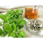 女性のための安産のお茶と呼ばれるハーブです。