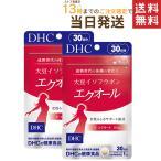 DHC 大豆イソフラボン エクオール 30日分×2セット 送料無料