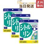 DHC シトルリン 30日分×3セット  送料無料 あすつく
