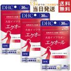 DHC 大豆イソフラボン エクオール 30日分 30粒×3個セット 送料無料 あすつく