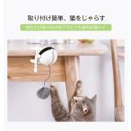 猫おもちゃ 猫をじゃらす ボール 猫トイ 自動昇降 猫用電動玩具