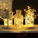 ソーラーライト 屋外 新年装飾 ガーデンライト クリスマス 学園祭 LED飾りライト 8パターン点灯モード IP65防水 ウオームホワイト