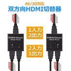 HDMI ���ش� ʬ�۴� ���������쥯���� 4K3D1080p�б� Olycism ��ư�ڤ��ؤ��� 1����2����2����1���� 4k X 2k �Ÿ�����