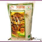 カオ ホム マリ タイの香り米(ジャスミンライス)ブアヤイ 5kg