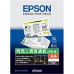 (業務用10セット)エプソン EPSON 両面普通紙 KA4250NPDR A4 250枚