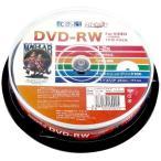 HIDISC ビデオ用 CPRM対応 繰り返し録画用DVD-RW 2倍速 10枚入スピンドル ワイドプリント対応 HDDRW12NCP10×20P 〔20個セット〕