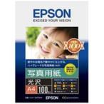 (業務用5セット) EPSON(エプソン) 写真用紙 光沢 KA4100PSKR A4 100枚