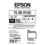 (業務用2セット) EPSON(エプソン) 写真用紙 光沢 KA4250PSKR A4 250枚
