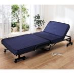 折りたたみベッド/簡易ベッド(マットレス付き) 低反発