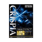 エプソン(EPSON) 写真用紙クリスピア〔高光沢〕 (A4/50枚) KA450SCKR