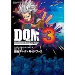 ドラゴンクエストモンスターズ ジョーカー3 最強データ+ガイドブック (SE-MOOK) 中古 良品 書籍