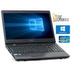 【Microsoft Office2010搭載】【Win10搭載】【テンキー内蔵】TOSHIBA B551/第二世代Core i3 2.10GHz/メモリ4GB/HDD250GB/DVDスーパーマ..