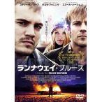 ランナウェイ・ブルース [DVD] 中古 良品