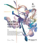 GRANBLUE FANTASY The Animation 4(完全生産限定版) [Blu-ray] 中古 良品