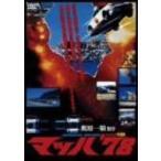 マッハ'78 [DVD] 中古 良品