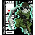 THE UNLIMITED 兵部京介 04(初回限定版) [Blu-ray] 中古 良品