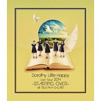 Dorothy Little Happy Live Tour 2014 ~STARTING OVER~ at TSUTAYA O-EAST (Blu-ray Disc) (Type-B) 中古 良品