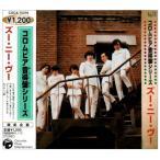 Yahoo!セレクト雑貨の百貨店PITATTOコロムビア音得盤シリーズ 中古 良品 CD