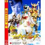 鳳神ヤツルギ 【第5話〜第8話】 [DVD] 中古 良品