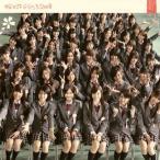 ���β֤Ӥ餿��2008(�������������Type A)(DVD��)