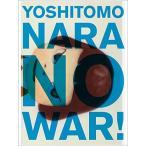 奈良美智 ドローイング作品集 YOSHITOMO NARA NO WAR! ([バラエティ]) 中古 良品 書籍