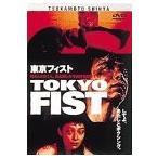 東京フィスト [DVD] 中古 良品