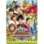 スーパー戦隊シリーズ 動物戦隊ジュウオウジャー VOL.12完 [DVD]
