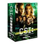CSI:科学捜査班 シーズン7 コンプリートBOX-I [DVD] 中古 良品