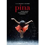 Pina / ピナ・バウシュ 踊り続けるいのち コレクターズ・エディション [DVD] 中古 良品