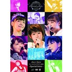 Juice=Juice ファーストライブツアー2015〜Special Ju