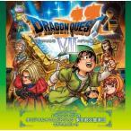 「ニンテンドー3DS ドラゴンクエストVII オリジナルサウンドトラック 中古 良品 CD」の画像