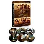 ロード・オブ・ザ・リングホビット 劇場公開版 DVD コンプリート・セット(初回仕様/6枚組)