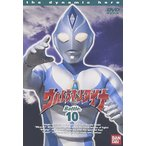 ウルトラマンダイナ(10) [DVD] 中古 良品