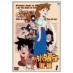 パタパタ飛行船の冒険 Vol.1 [DVD] 中古 良品