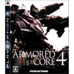 TVゲーム・PS4・PS3・PS15361・WII・PSP・WIIU・ファミコン