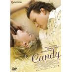キャンディ [DVD] 中古 良品
