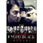 KYOTO BLACK 黒のサムライ [DVD] 中古 良品