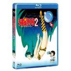 うる星やつら2  ビューティフル・ドリーマー [デジタルリマスター版] [Blu-ray] 中古 良品