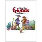 フレンズ もののけ島のナキ 豪華版【Blu-ray】 中古 良品