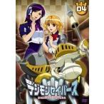デジモンセイバーズ(4) [DVD]