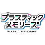 PS Vitaプラスティック メモリーズ 限定版 限定版同梱物アイラSDフィギュア