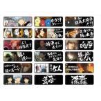 エンスカイ 銀魂 ロングカンバッジコレクション 第二段 BOX商品 1BOX = 18個入り、全18種類