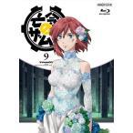 亡念のザムド 9 [Blu-ray] 中古 良品
