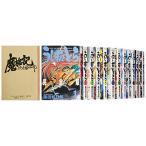 うしおととら 完全版 コミック 1-20巻セット (少年サンデーコミックススペシャル) 中古 良品 書籍