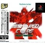 TVゲーム・PS4・PS3・PS4745・WII・PSP・WIIU・ファミコン