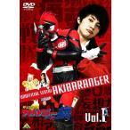 非公認戦隊アキバレンジャー シーズン痛 vol.1 [DVD]