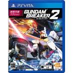 ガンダムブレイカー2 - PS Vita