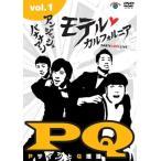 アンジャッシュ・バナナマン モテルカルフォルニア DARTS LOVE LIVE vol.1 [DVD] 中古 良品